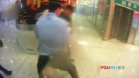 监拍嚣张女高铁站拒绝过安检 打完安检员又踢警察