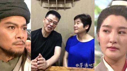 乔峰和李莫愁的原版配音同框, 再现金庸武侠经典