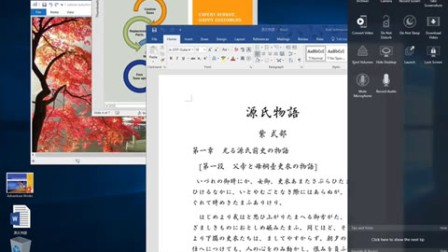 Parallels® Toolbox for Windows的窗口捕获工具
