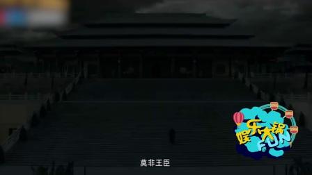 """腐眼看人基!吴秀波变""""妻管严""""携李晨开辟别样""""三国路"""""""