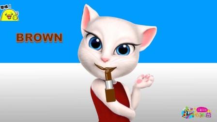 儿童早教欢乐谷亲子学习之给小花猫涂口红学习颜色