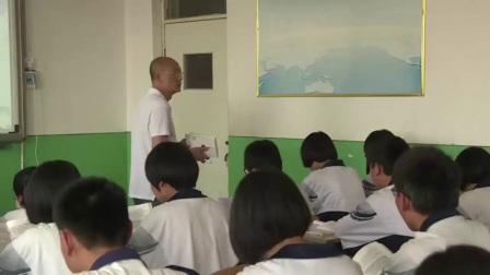 课堂教学实录20170701_04