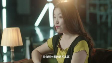 2017第二十届上海国际电影节电影频道传媒单元主宣片
