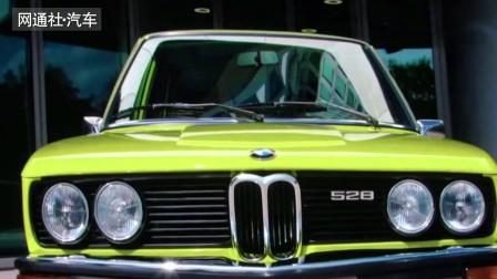 时不我待 试驾全新BMW5系Li
