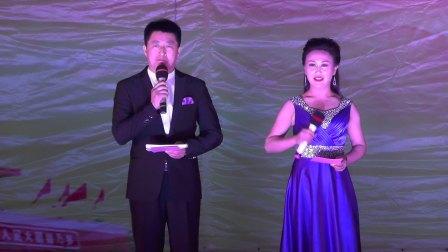 林口县庆祝建党96周年《盛世中国报幕》
