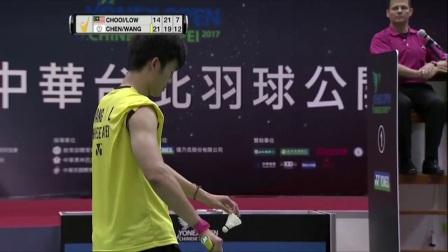 2017中国台北羽毛球公开赛半决赛最佳球