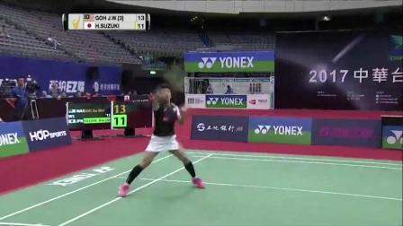 2017中国台北羽毛球公开赛半决赛集锦
