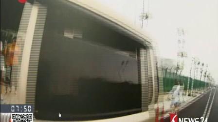 上海松江:8座面包车塞进18人 司机严重超载受处罚 看东方 170702