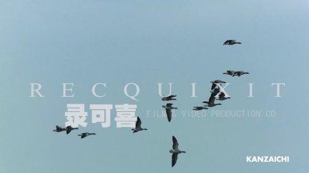 ORITEA Brand Story - Video by RECQUIXIT