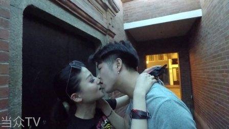 接吻恶作剧: 接吻大师凯龙最新亲妹子的作品你别错过