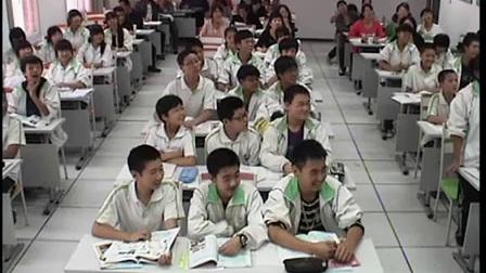 初中地理《语言和宗教》教学视频,高效课堂示范课教学视频
