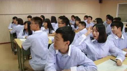 《Unit5 Music 語法課》人教版高一英語-鄭州中學-朱玉來