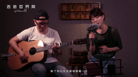 吉他弹唱教学 李荣浩《模特》—拾光吉他谱珍藏集