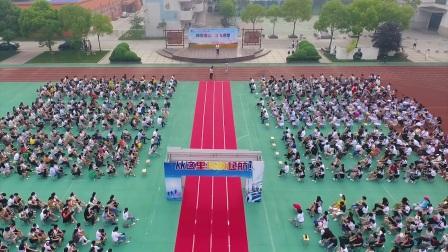 龙川小学毕业典礼22分钟视频