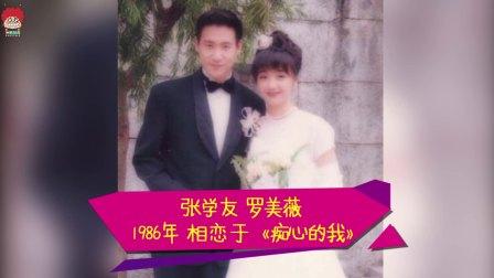 宋仲基和宋慧乔的婚讯, 竟然炸出了这么多对因戏结缘的明星夫妻, 涨姿势了!