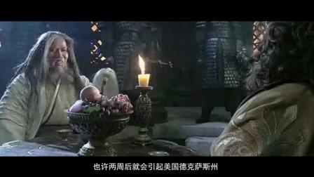 《西游谜中谜》122话: 犀牛精是佛道争端的牺牲品