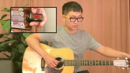 玄武吉他初级教程 第4课 基础乐理与吉他调音知识