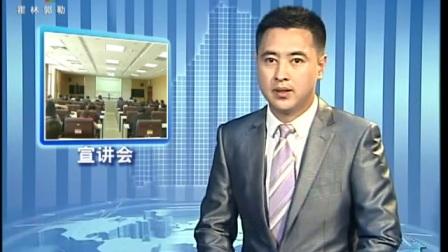 6月27日 霍林郭勒新闻