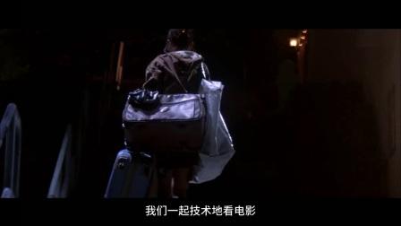 电影公嗨课184:《柔道龙虎榜》