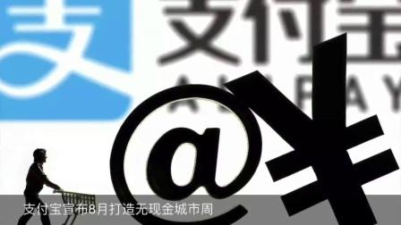 贾跃亭微博发布公开信: 我会尽责到底 把欠款全部还上