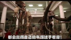 唐唐说电影: 绿茶婊! 男友头七都还没过就又找了