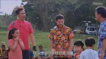 天津妞: 麻烦家族恶评连连? 黄磊老师这下麻烦了