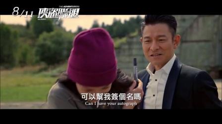 吕克贝松御用飛車團隊加盟【侠盗联盟】HD最新中文正式電影預告