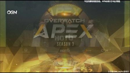 【MsJoy解说】APEX半决赛01 Lunatic.Hai vs AF.Blue A