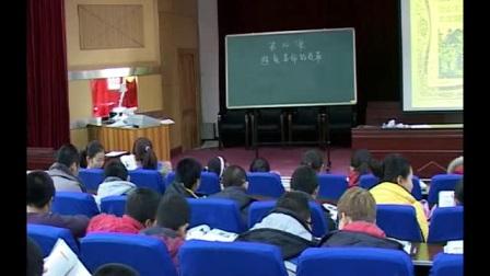 《避免革命的改革》北师大版九年级丽水-马明慧