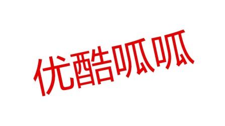 综艺明星跨界演戏成烂片重灾区?吴昕背锅冤吗?