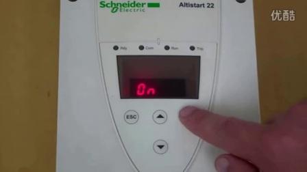 施耐德电气:ATV61-71变频器-ATS22软启动器-ATS22软启动器输出继电器设置介绍