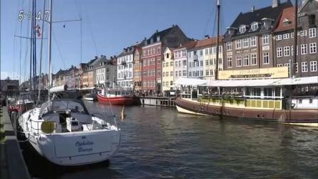 【皇室ご一家】皇太子さま デンマークご訪問 20170709