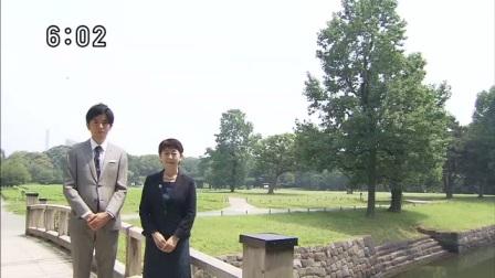 【皇室日記】「女性皇族の皆さま」特集 20170709