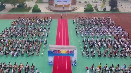 龙川小学毕业典礼2017.7.12