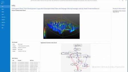 EVS地质建模介绍part8-EVS的其他功能