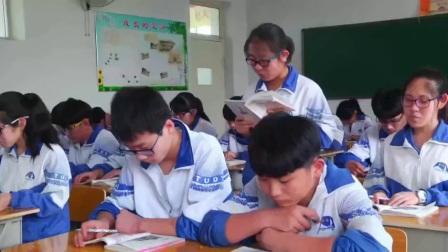 人教版初中语文八下《岳阳楼记》天津-李靖敏