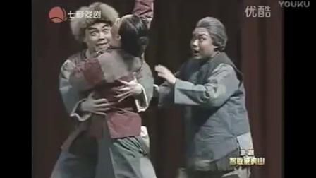 革命现代京剧样板戏《智取威虎山》