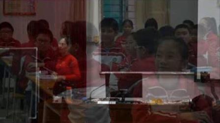 《分数乘法(一》北师大版小学数学五年级-广东茂名电白区春华学校-崔婷婷