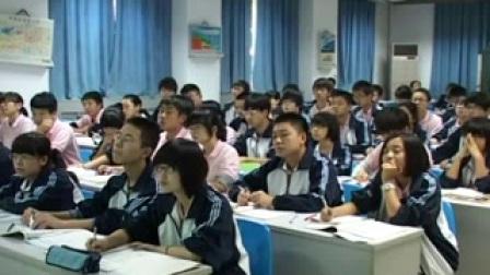《拋物線及其標準方程》北師大版高二數學-倪如俊
