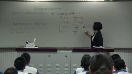 《離散型隨機變量的分布列》北師大版高二數學-陳亞倩