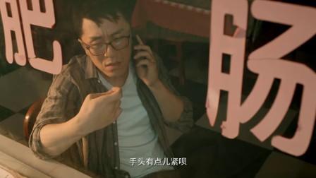 """微贷网""""饭店篇"""""""