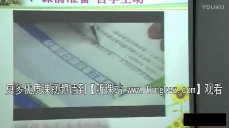 初中数学《探索三角形的相似的条件》说课视频,蔡菊,第五届全国新世纪杯初中数学教师现场说课视频