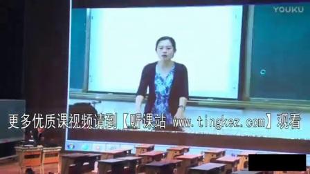 初中数学《用关系式表示变量间关系》说课视频,杨佳,第五届全国新世纪杯初中数学教师现场说课视频