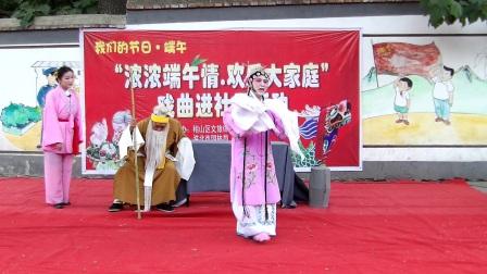 淮北市夕阳风采艺术团