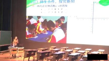初中数学《正比例函数的图像》说课视频,刘楠,第五届全国新世纪杯初中数学教师现场说课视频