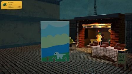 画师模拟器——落魄街头画师的逆袭之路