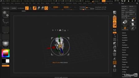 ZBrush 4R8新功能教程-01Gizmo 3D功能