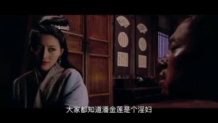 """历史上的武大郎,究竟什么样儿?潘金莲真的是""""淫妇""""?"""