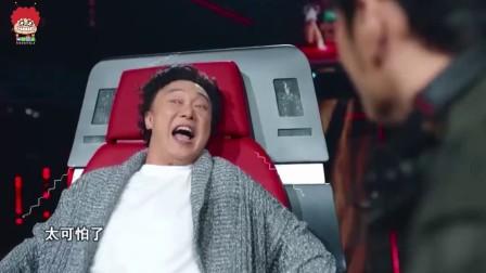哈哈哈笑炸了, 万万没想到你竟是这样的陈奕迅!