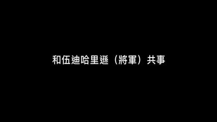 【猩球崛起3_終極決戰】16分半完整版導演演員訪談特輯